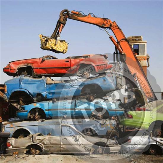 waste Car Shell Recycling Machine.jpg