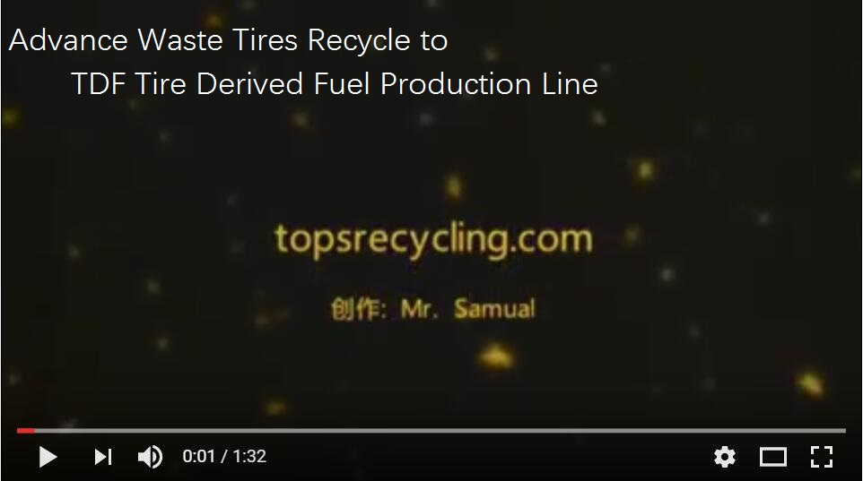 Advance Waste Tires Recycle to TDF Tire Derived Fuel Line.jpg