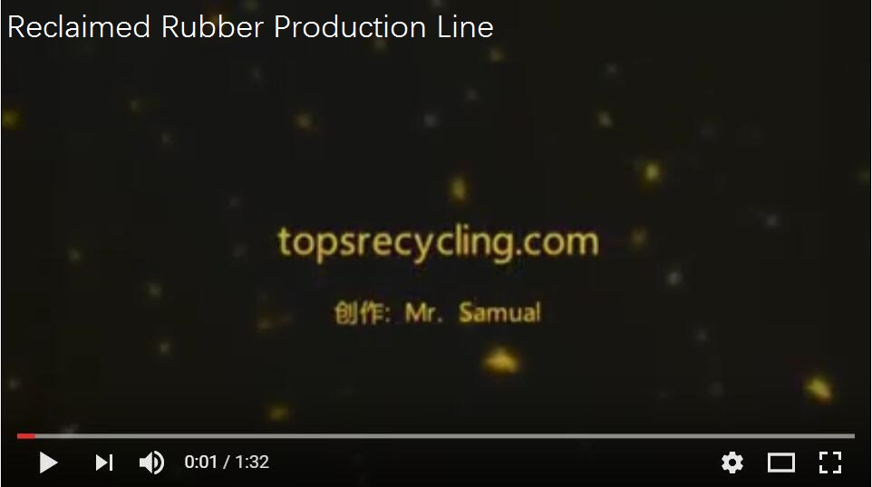 Reclaimed Rubber Production Line.jpg