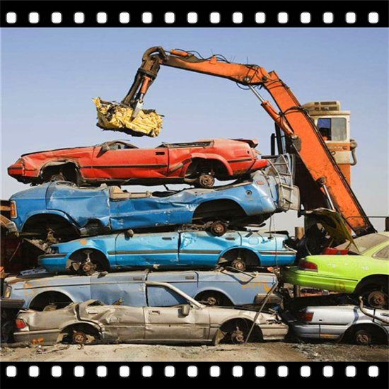 Scrapped Car Shell Recycling Machine